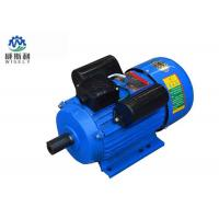 Buy cheap Asynchronous 110 V Variable Speed Electric Motor Totally Enclosed Type product