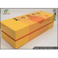 Buy cheap Gift Boxes Cardboard Packaging Box Custom Paper Cardboard Boxes For Packing from wholesalers