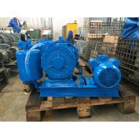 Buy cheap Hc -100s Rotary Air Blower , Blue Air Root Blower For Water Treatment from wholesalers
