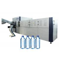 Buy cheap 16000BPH Full Automatic 3 In 1 Water Filling Machine , Water Bottling System from wholesalers