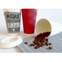 Buy cheap 8 oz/12 oz/16 Oz Hot Drink Ripple Paper Cups Double Wall Protection Heat Resistant product