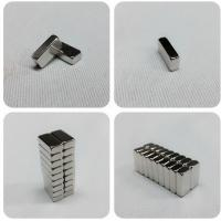 China Good performance n48 neodymium magnets 10x5x2mm on sale