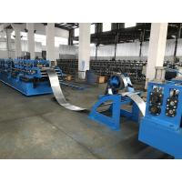 Quality 8 units Punching system Hat Roll Forming Machine / roll forming equipment for sale
