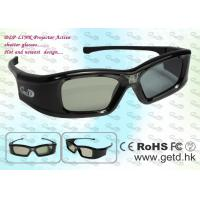 Buy cheap USB Rechargeable DLP Link Active Shutter 3D Glasses GL410 With Auto Power Off Function product