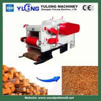 Buy cheap Sawdust Making Machine For Crop Stalk product