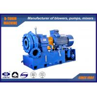 Buy cheap High Speed Single Stage Centrifugal Blower gear type 210m3  60KPA DN400 product