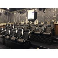 Buy cheap Genuine Leather Electric Mobile 5D Cinema Equipment For Business Center product
