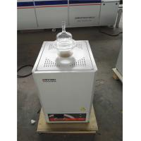 Buy cheap Circular Heating Experimental Vertical Pit Furnace Efficient Sintering Of Powder Material product