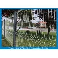 Buy cheap Waterproof Welded Wire Mesh Fence Various Sizes Convenient Installation product