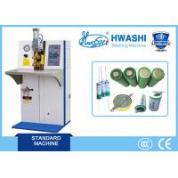 Buy cheap HWASHI Factory Outlet  2KVA Capacitor Discharge Lithium Battery Spot Welder/Battery Spot welders product