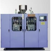 Buy cheap High cost-effective !!! 12Liters Double station Blow Moulding Machine product