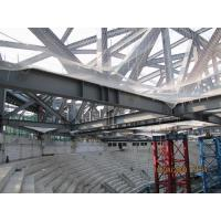 Buy cheap GYM Center Building Steel Frame I Section Square/ Round Pipe Environment from wholesalers