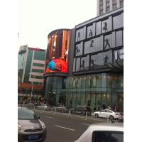 Quality Waterproof P16 Flexible Led Screens With IP65 CE RoHS  FCC For Times Square for sale
