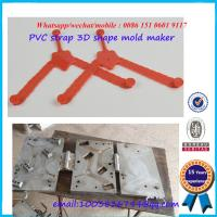 Buy cheap PCU PVC Strap Mould Air Blowing Soft Children Slipper Strap Mold product