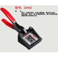 Buy cheap Handheld ID Card Photo Cutter License Photo Cutter Customized 22mmX32mm product