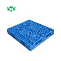Buy cheap 3 Skids Reusable Plastic Pallets Reinforced Dynamic 1 Ton Full Perimeter Clip product