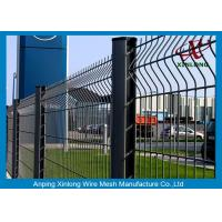 Buy cheap Fashionable 3D Curved Welded Wire Mesh Fence For Private Ground / Transit product