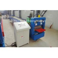 Buy cheap Self-locking 500mm Roofing Sheet Roll Forming Machine For Ghana product
