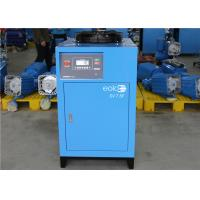 Buy cheap 7.5kW 10HP Industrial Screw Air Compressor With VF Motor , Small Rotary Screw from wholesalers