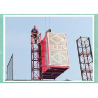 Quality Standard Painted tie in for SC200/200 650mm*650mm*1508mm mast construction hoist for sale