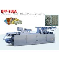 Food Blister Packing Machine Automatic Alu PVC Packaging Machine DPP-250A