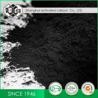Buy cheap 325 Mesh Iodine 1050Mg/G Bulk Coal Based Activated Carbon For Water Filter product