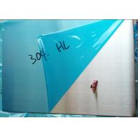 Buy cheap 20 Gauge Stainless Steel Sheet 304 Stainless Steel Plate Protection 180 Grit product