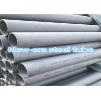 Buy cheap Industrial Seamless Polished Stainless Steel Tubing TP304L / TP316L Material ASTM B36.19 Model product
