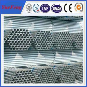 Buy cheap New arrival! Aluminium extruded tubing/ cosmetic aluminium tube 8mm/ thin wall alu tubes product