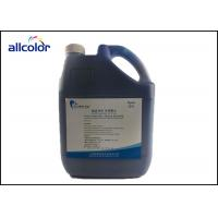 Buy cheap Allwin / Toyo Solvent Ink For Konica Head 14/35/42pL , Wide Color Gamut product