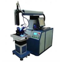 Buy cheap High Precision YAG Laser Welding Machine 200W Suitable For Thin Plates product