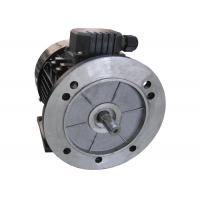Buy cheap Electric 3 Phase AC Induction Motor Low Noise 7.5HP IEC Standard MS Series product