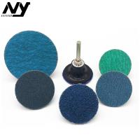 """Buy cheap Surface Conditioning  Roloc Sanding Disc 36 Grit  2"""" 50.8MM / 3"""" 76.2MM TR Type product"""
