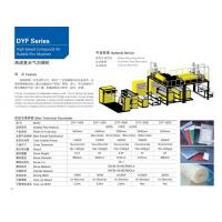 Vinot DYF-2500 DYF Series High Speed Compound Air Bubble Film Machine For Width