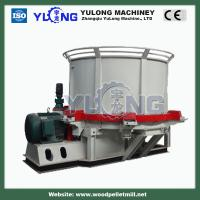 Buy cheap straw bale rotary shredder product