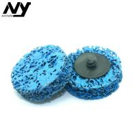 """Buy cheap 36 Grit 2""""  Clean And Strip Disc  Remove General Coating  Paint Safe For Operators product"""
