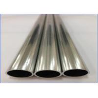 Buy cheap Seam Brazing Aluminum Pipe GB/T 5237 Standard High Strength Material product