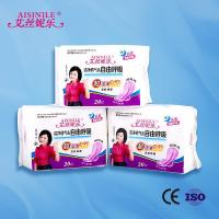 Buy cheap 345mm day use sanitary napkins for ladies, OEM service, CE certificated, ISO9001 from wholesalers