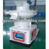 Buy cheap Yulong wood pellet plant product