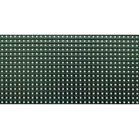 Buy cheap Advertising SMD LED Screen product