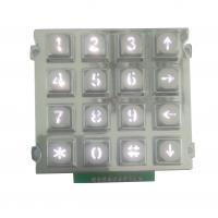 Buy cheap Factory supply white backlight industrial phone keypad with arrow keys product