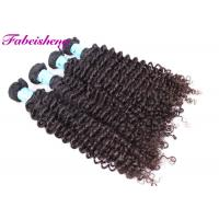 Buy cheap Full Cuticles Curly Virgin Human Hair Extensions For Black Women product
