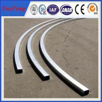 Buy cheap aluminium pipe 6061 guangzhou port / cnc tube bending service / 15mm aluminum tube product