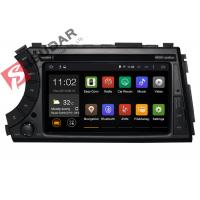 Buy cheap Android 7.1.1 Car GPS Navigation DVD Player For SsangYong Actyon / Kyron / Korando product
