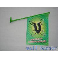 Buy cheap Custom PVC Wall Mounted Shop Front Flags With Pole Dye Sublimation product