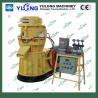 Buy cheap manure organic fertilizer pellet making machine (CE) from wholesalers