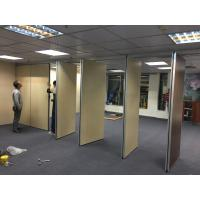 Buy cheap Banquet Hall Acoustic Partition Wall Floor To Ceiling System Thickness 65mm from wholesalers