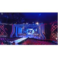 Buy cheap P4 mm Rental LED Screen Indoor LED Display For Stage Background product