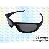 Buy cheap Cinema Use Circular polarized 3D glasses CP720GTS18 product