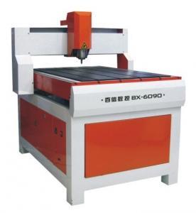 Buy cheap BX-6090 coating aluminum  metal engraving machine product